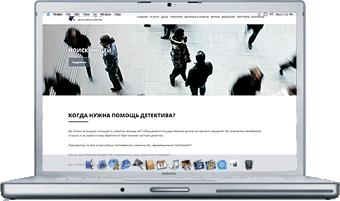 Детективное агентство Нат Пинкертон
