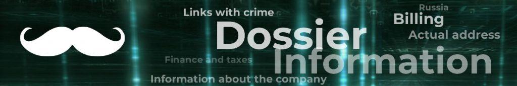 Information dossier
